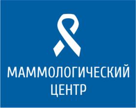 Маммологический центр