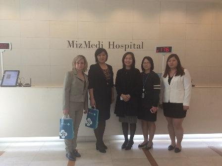 Клиника «Miz Medi»